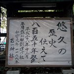 IMG_20161221_125119_large.jpg