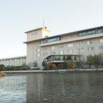 صورة فوتوغرافية لـ Kanpo no Yado Yanagawa