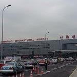 Boyue Shanghai Hongqiao Airport Hotel Photo