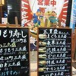 Morimori寿司(近江町店)照片