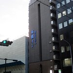 Photo of Toyoko Inn Kyoto Gojo Karasuma