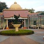Entrance to Disney Fantasia Gardens