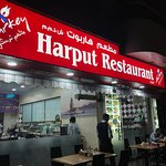 Photo of Harput Restaurant