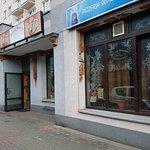 Photo of Skorpion Pizzeria