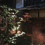 Photo of Sheimeihoa Saikontan Takoyakushi Kyoto