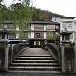 Foto de Street of Kinosaki Onsen