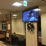 Photo of Comfort Hotel Tsubamesanjo