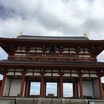 Photo of Kanponoyado Nara