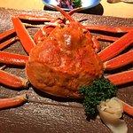 Photo of Chirihama Hotel Yubana