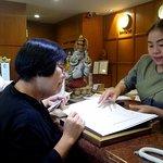 Photo de Nonthaburi Palace Hotel