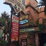 Foto di Smokey Joe's(Kaohsiung Jhongsiao)
