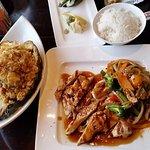 Foto de Daan Sushi Asian Bistro and Bar