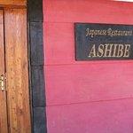 Photo of Ashibe Sushi Japanese Restaurant