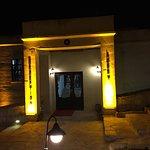 Photo de MDC Hotel