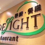 Photo de Fushin Hotel-Taipei
