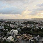 Photo of Okinawa Grand Mer Resort