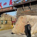 Foto de Beyond the Great Wall