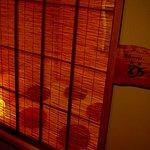 湯上り処 ~瞑想ライブラリー~