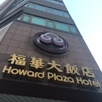 Photo of Howard Plaza Hotel Kaohsiung