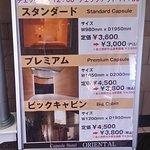 Capsule & Sauna Oriental Foto