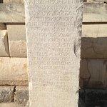 Marble inscription