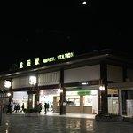 Photo de APA Hotel Keisei Narita Ekimae