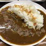 Foto de Chiisanakareya