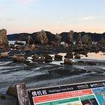 Hashigui-iwa Foto