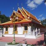 Photo of Wat Mongkolrata Temple