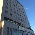 Photo of Matsue Urban Hotel