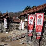 旧閑谷学校:日本遺産に