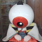 One of the characters of Kitaro