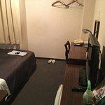 Photo de Hotel Trend Oita Ekimae
