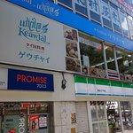 Photo of Keawjai Shinjuku