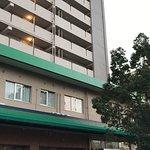 Photo de Karato Central Hotel