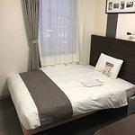 Foto de Comfort Hotel Shin Yamaguchi