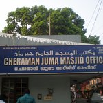 Masjid Management center