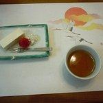 Photo de Kanponoyado Sakata