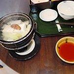 Hotel Sunshine Tokushima Foto