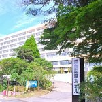 Photo of Kirishima Kokusai Hotel