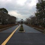 Tokko Friedensmuseum Chiran (Kamikaze-Gedenkstätte) Foto