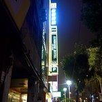 Kindness Hotel Han Shen Foto
