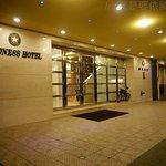 Kindness Hotel Han Shen