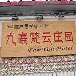 Bild från Fan Yun Hotel