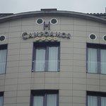 Foto de Hotel Campoamor