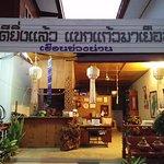 Photo of Huen Kuang Nan Guesthouse