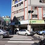 東東芋圓(市府店)の写真