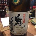 Onikoroshi - very fine sake