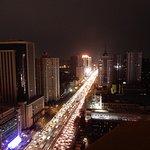 Foto de Days Hotel & Suites Xinxing Xi'an