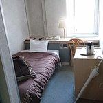 Photo de Hotel Fujiyoshi